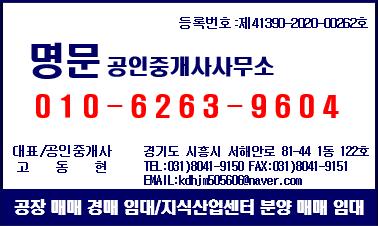 3ac17f3e01954c40ef8267c2cb3b83d8_1632281838_9482.PNG